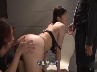 [中文]因為丈夫欠債而被當作抵債品的少妻。鶴田舞