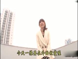 [中文]在野外來一炮吧! 天海翼