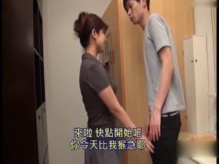 [中文]隔壁人妻 H罩杯爆乳人妻發情 望月麻裡亞