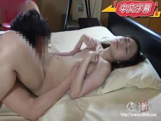 人妻斩 今杉香帆子 28歳