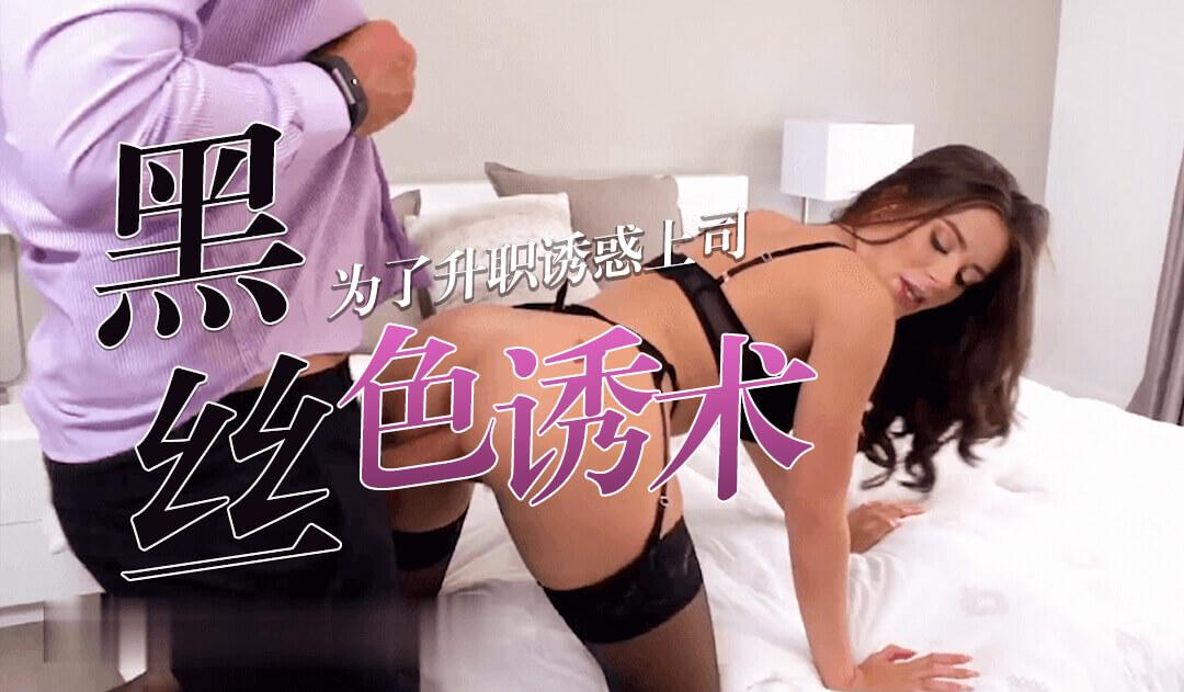 Lana Rhoades用肛交庆祝五百万粉丝...
