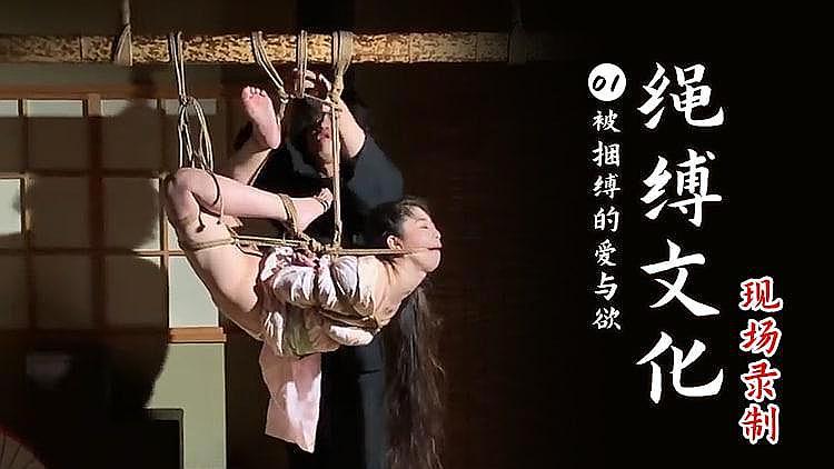 绳博文化 现场录制...