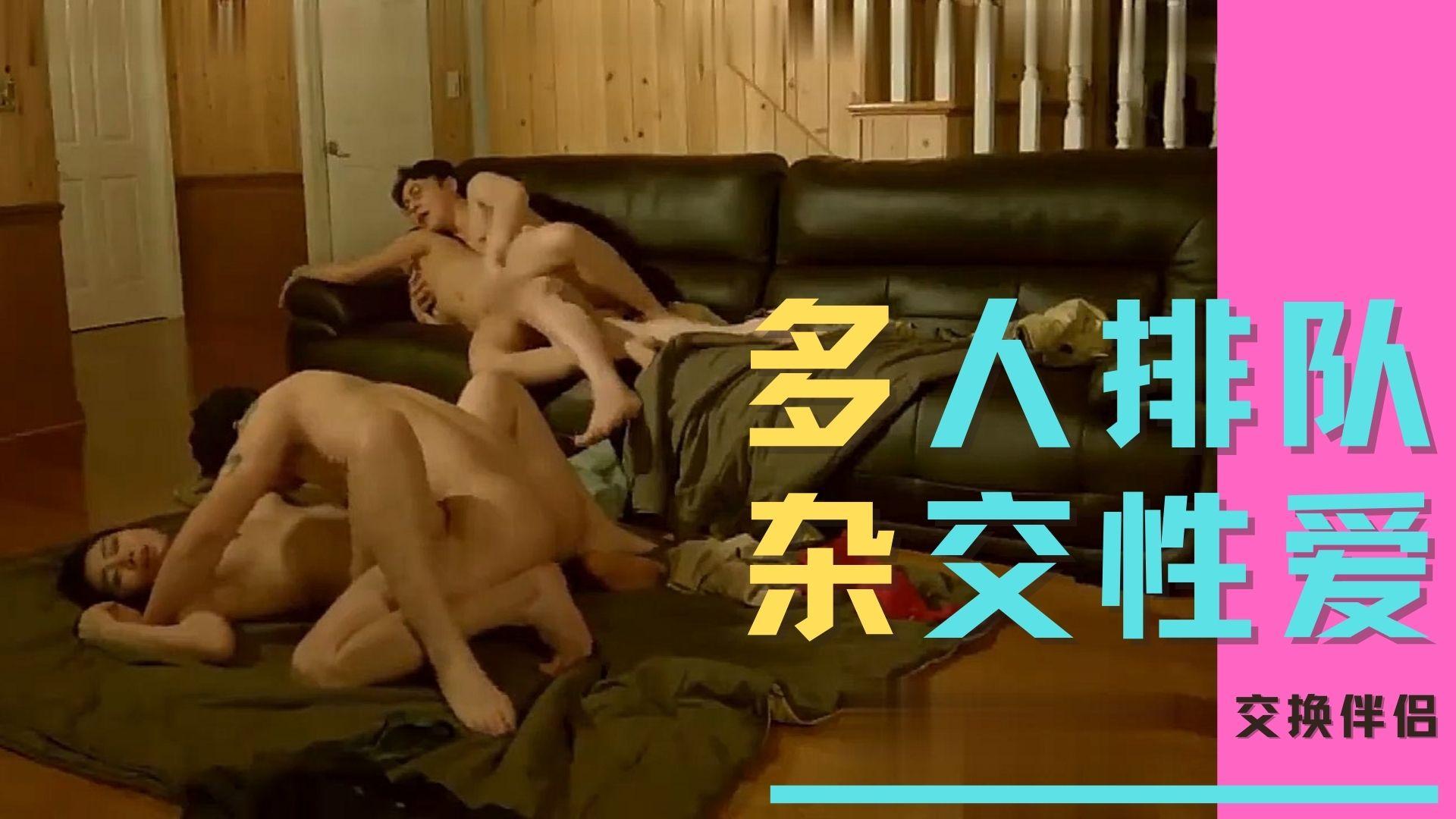 污男污女视频120秒浴室-[三級]《小姨子2》