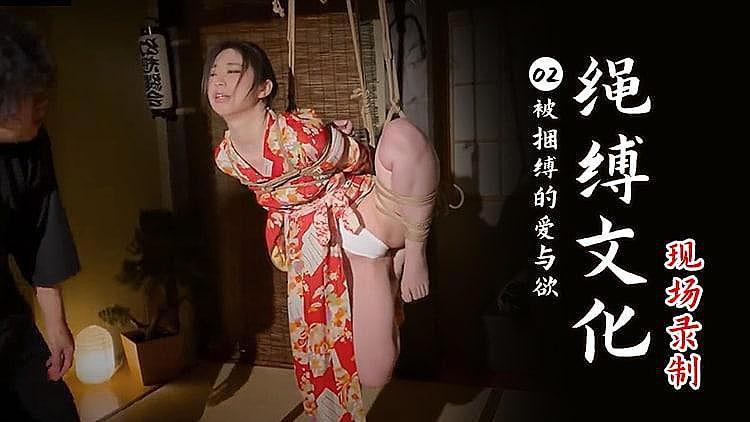 绳博文化 现场录制2...