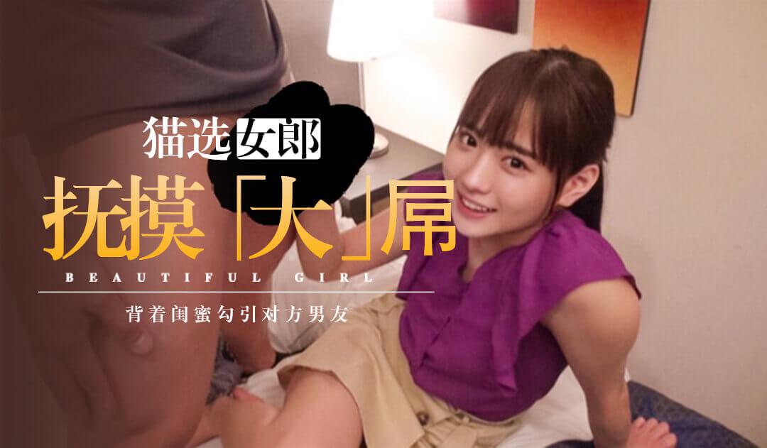 国民的美少女 FC2PPV-1563168