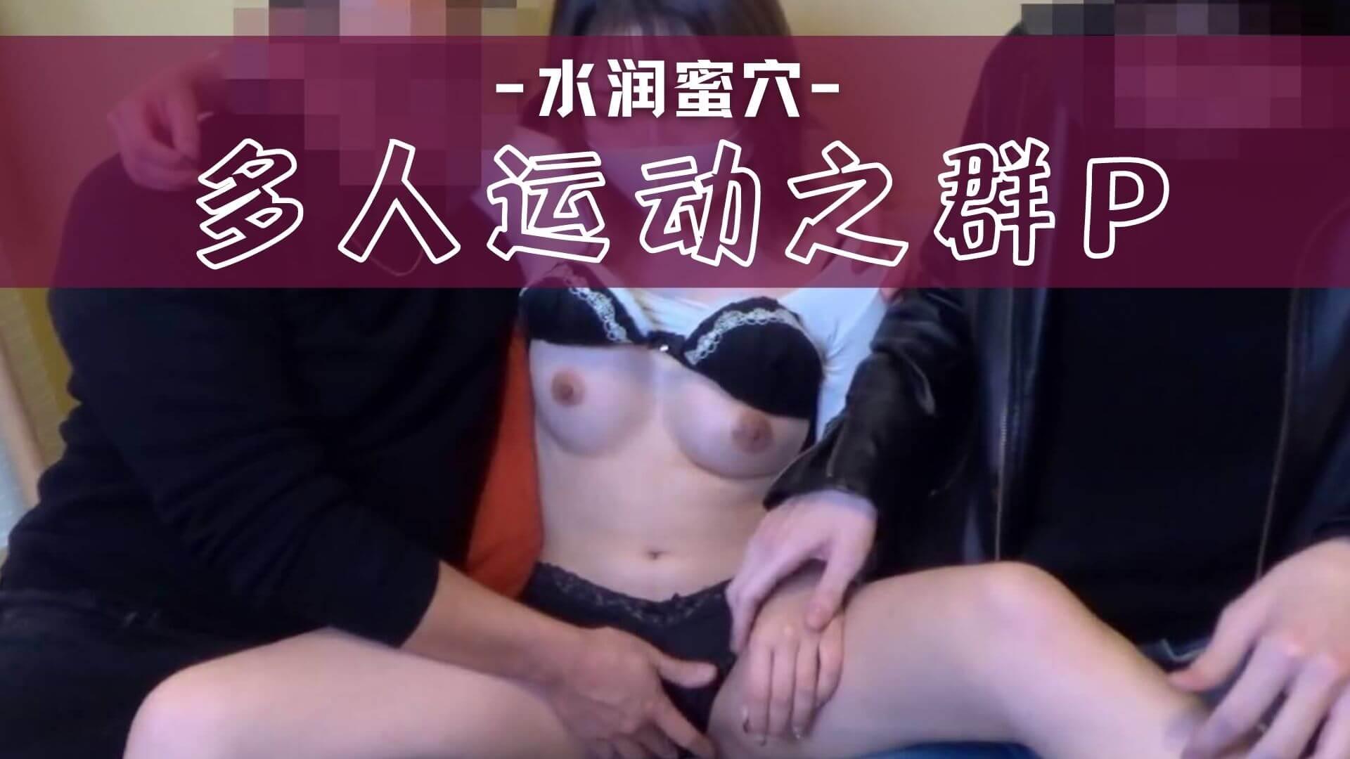 多人淫乱之群P游戏FC2PPV-1667228