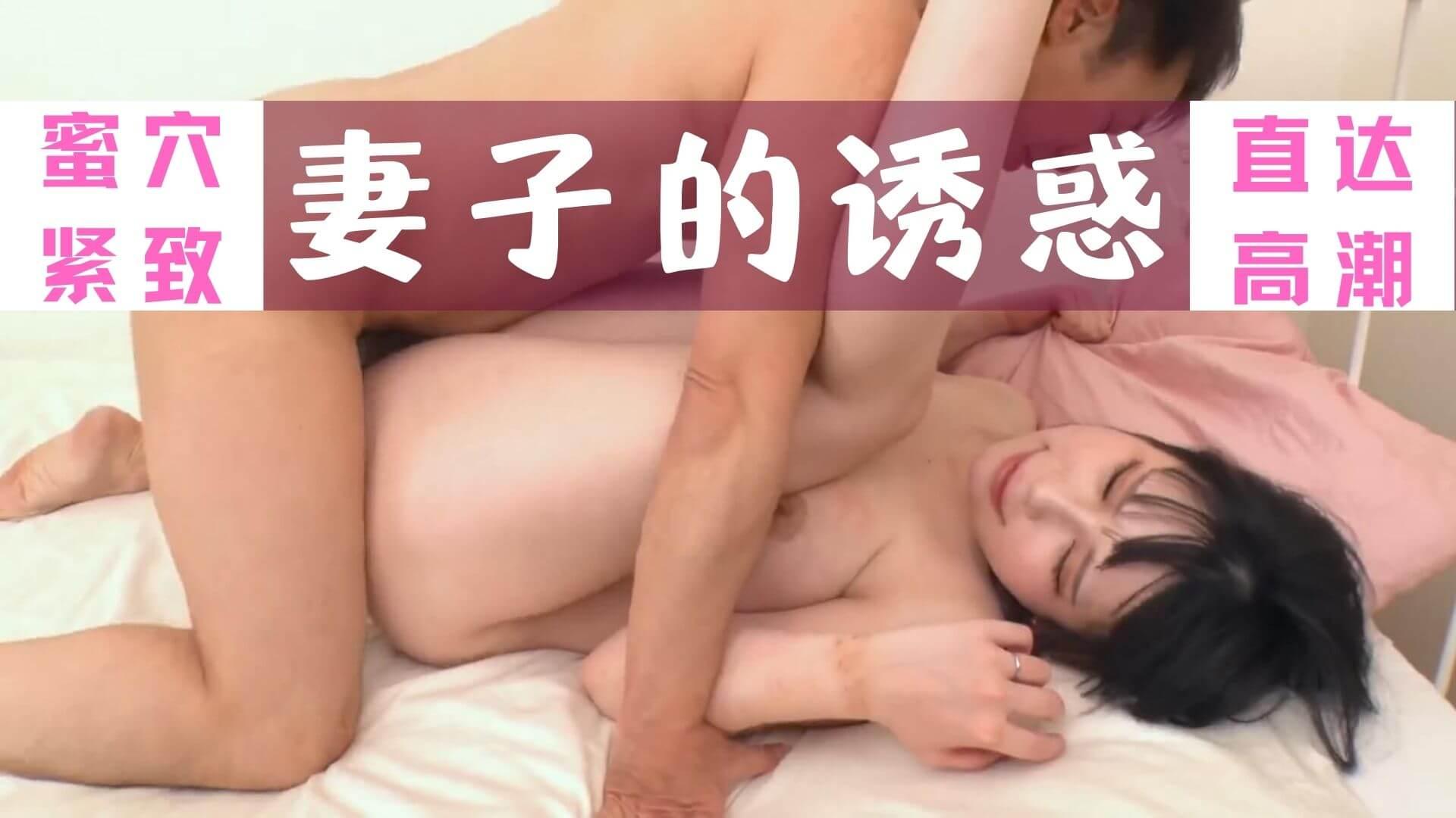 剃毛游戏~白石绫的诱惑1pon 020921_001
