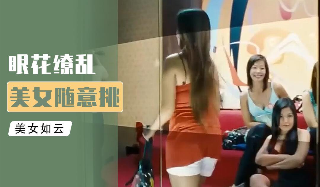 『综艺』小鹏奇啪行 泰国美女微信约不约?泰国大浴室全科普