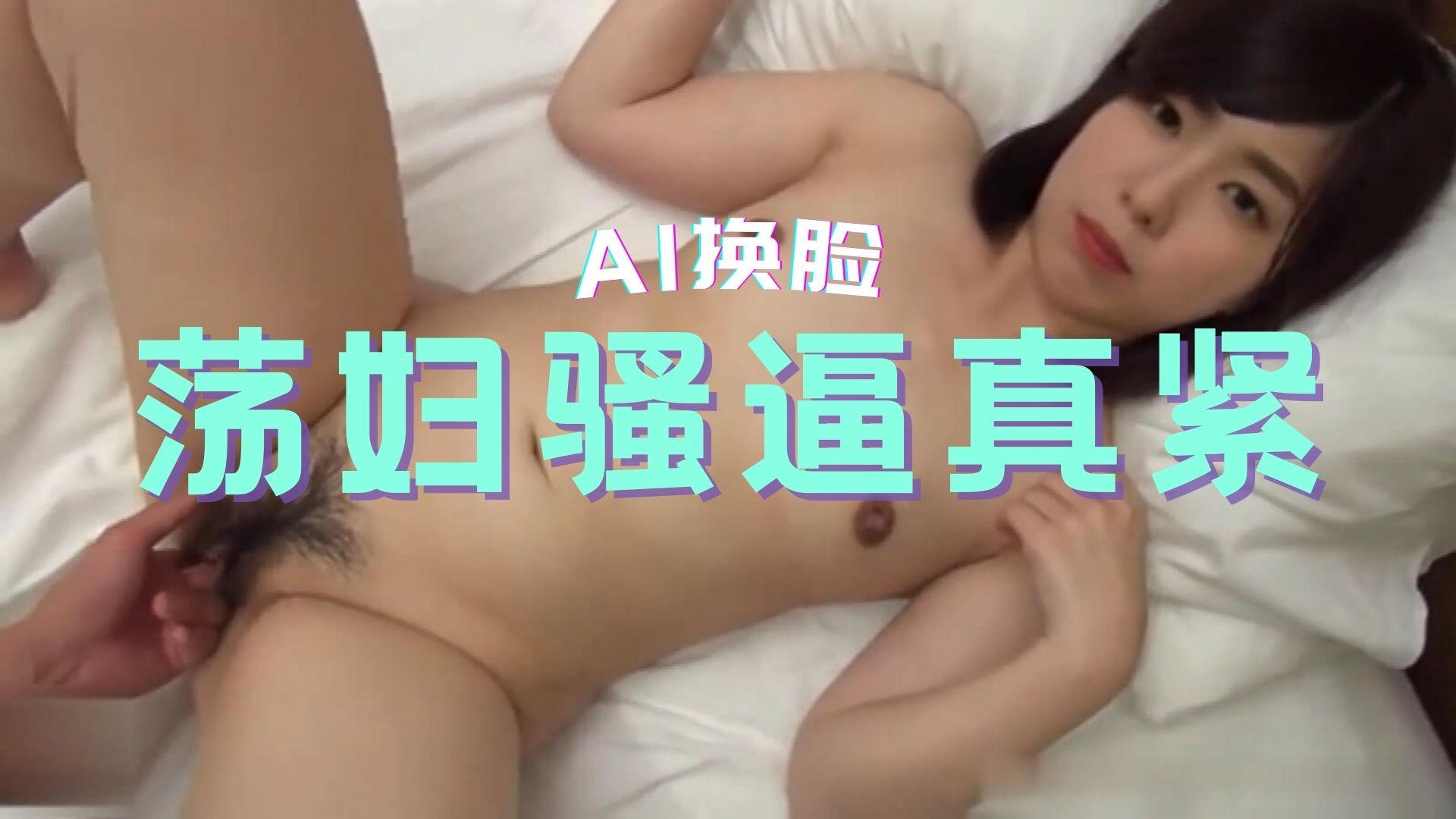Al—裴珠泫 淫荡肉体