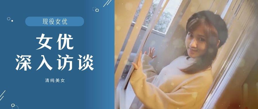 小鹏奇啪行 日本季 第2集