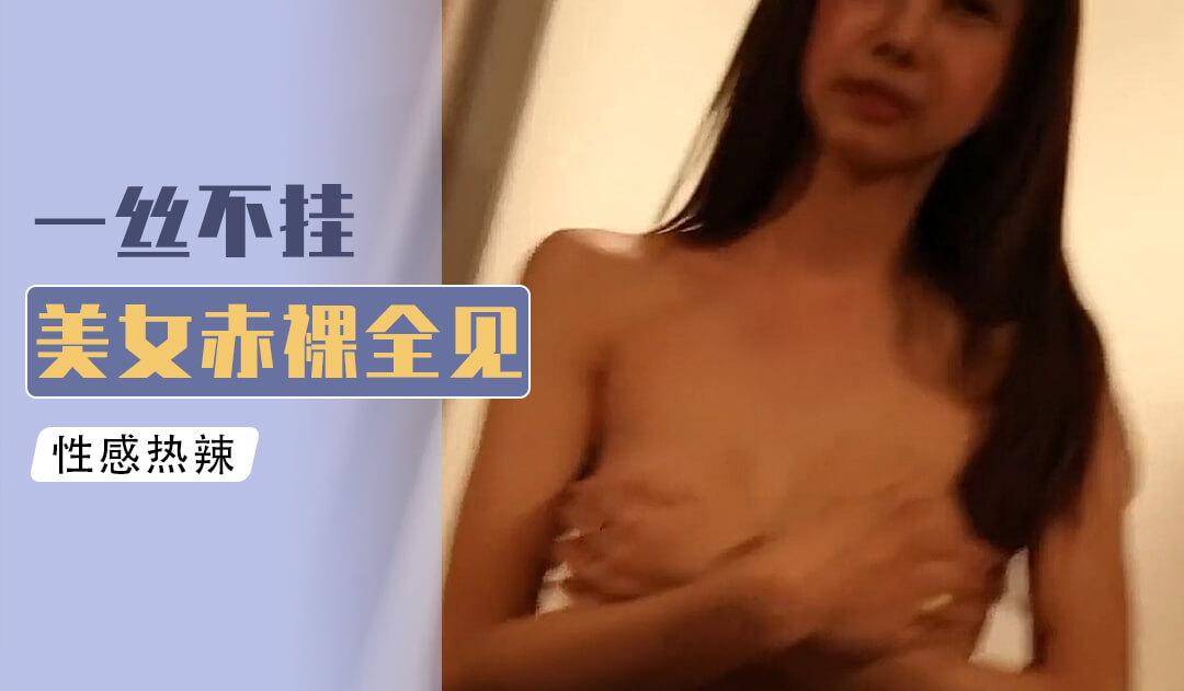 小鹏奇啪行第二季:第三集 莎莎全裸首秀,鹏哥深入莎莎闺房有何发现?